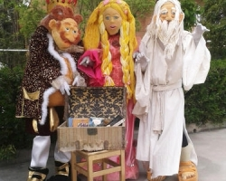 Rey, Princesa y Patogus